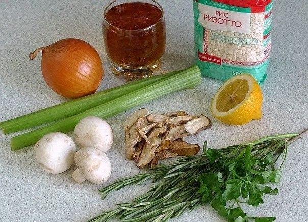 грибное ризотто что нужно: рис для ризотто (арборио или карнаролли) - 300 гшампиньоны - 400 гсушеные белые грибы - горстьсельдерей - 2 стеблярепчатый лук - 1 головкарозмарин - 2-3 веточкибелое