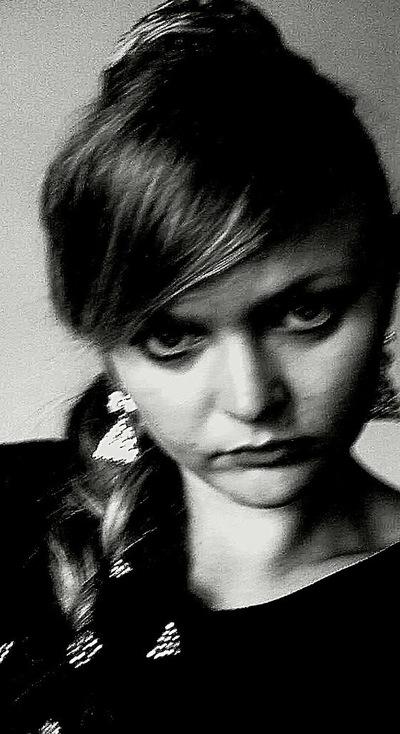 Галя Завадська, 7 августа 1989, Владивосток, id133899469