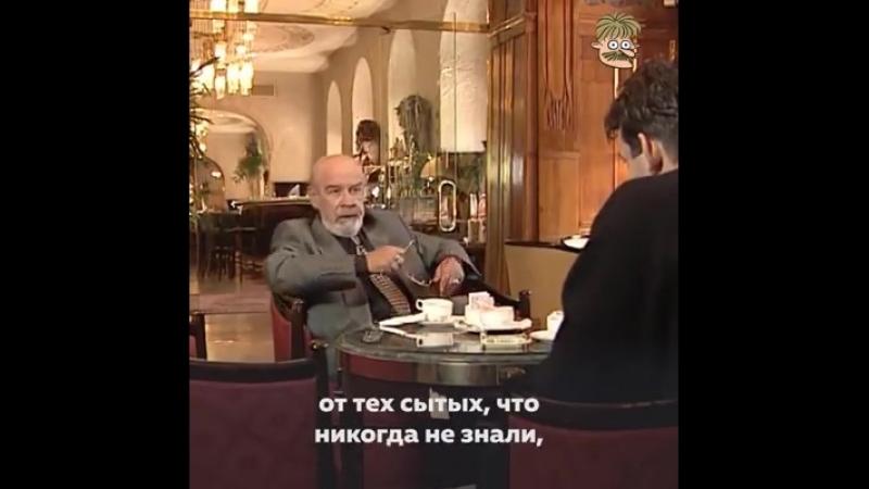 Авторитетный вор отлично объясняет реалии российской жизни. Причем его слова актуальны и сейчас