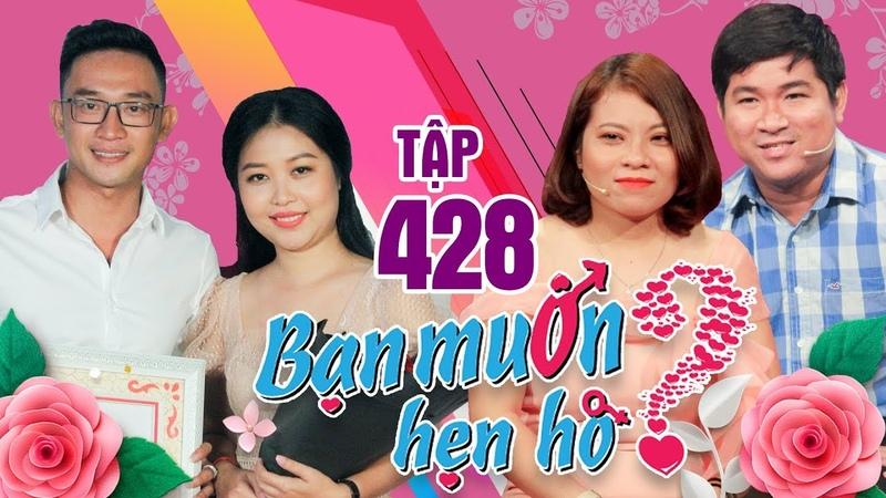 BẠN MUỐN HẸN HÒ 428 UNCUT | Chàng nông dân lên Sài Gòn tìm người yêu vì mẹ ở nhà 'tụng kinh' suốt😂