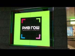 Рекламный led экран для витрины магазина, шаг пикселя P3 мм. Пример нашей работы. Доставка и монтаж по всей России.