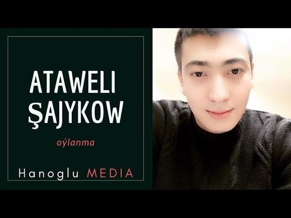 Eje hakynda oýlanma Ataweli Şajykow ( Ene bölüm 3 )