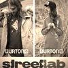 Street LAB_Самара
