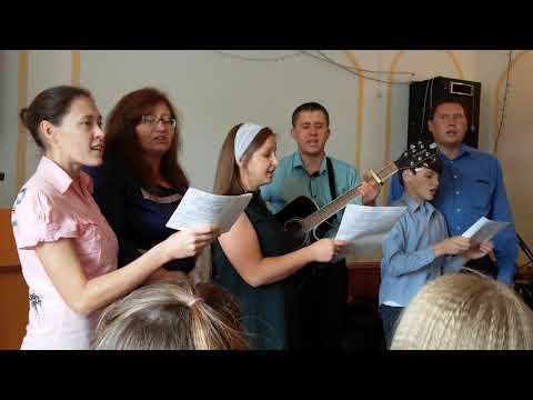 Церковь ЕХБ города Боброва - Изобильная, виноградная лоза... (гости из Эртиля)
