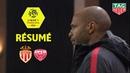 AS Monaco Dijon FCO 2 2 Résumé ASM DFCO 2018 19
