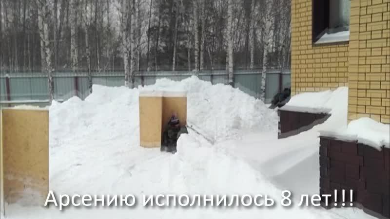 15.12.18 Выездная игра. Лазертаг. Арсений 8 лет