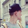 Nikita Derevo