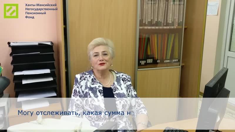 Пользователи Личного кабинета: Надежда Фёдоровна Кетриц