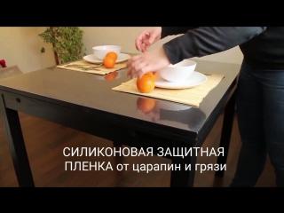 Прозрачная силиконовая пленка Decosave для защиты стола