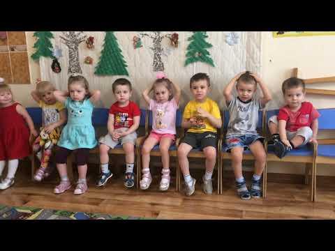 Раз, два, три, четыре, пять - тело будем изучать! Детский сад Весёлые ребята