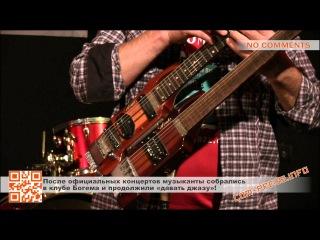 Фестиваль джазовой музыки Live in Blue Bay в Коктебеле: джем-сейшн в Богеме