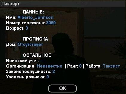 https://pp.vk.me/c310227/v310227592/83dc/2Pa1whE9SKA.jpg