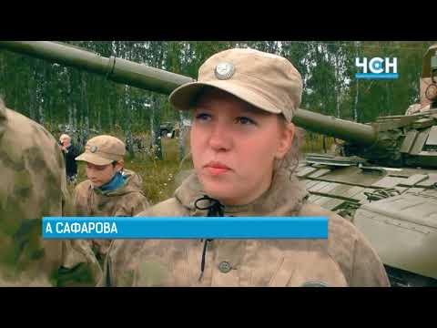 Молодежные военно-патриотические сборы «Южный Урал — 2018 Лето»