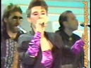 Riva - Rock me (Original version) (Jugovizija 1989)