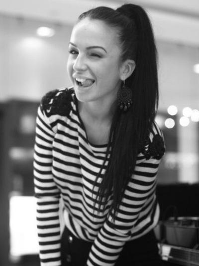 Anastasiya Mironova, 28 августа 1993, Шатура, id98413565