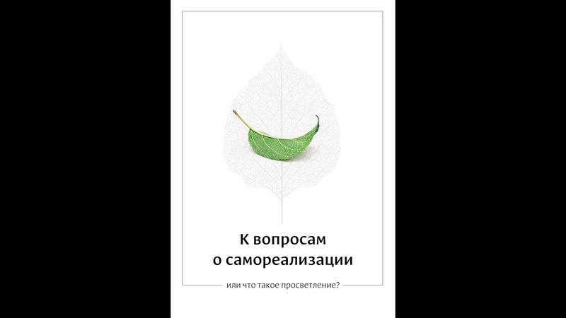 Лакшми _ Вера в личность