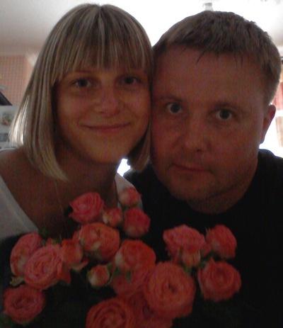 Марина Власко-Игнатенко, 29 декабря , Санкт-Петербург, id125853823