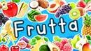 La Frutta 🍎🍐🍊 La canzone della frutta 🍋🍌🍉 educativo 🍓🥝🍒