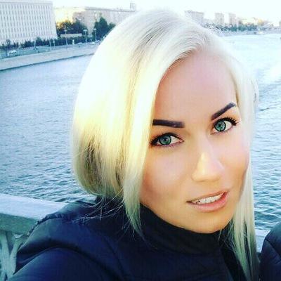 Екатерина Киевская
