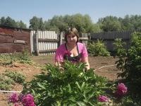 Татьяна Герасимова, 14 января , Оренбург, id180901589