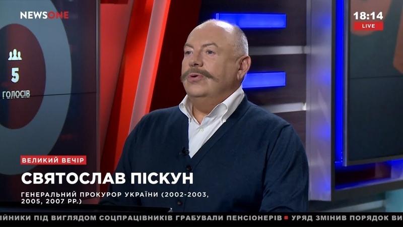 Пискун: выборы в Л/ДНР могут поставить крест на Минских соглашениях 10.09.18