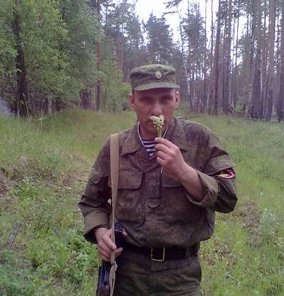 Сергей Синявский, 6 октября , Мурманск, id106890435