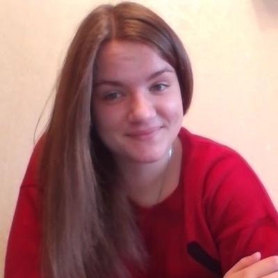 Оксана Якурина, 20 ноября 1995, Никополь, id117969616