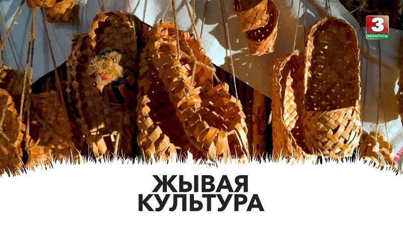 Традыцыйная тэхналогія пляцення лапцей | ЖЫВАЯ КУЛЬТУРА