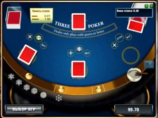 3 хкарточный покер самое честное казино в интернете casino-x