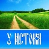 uistoka.ru