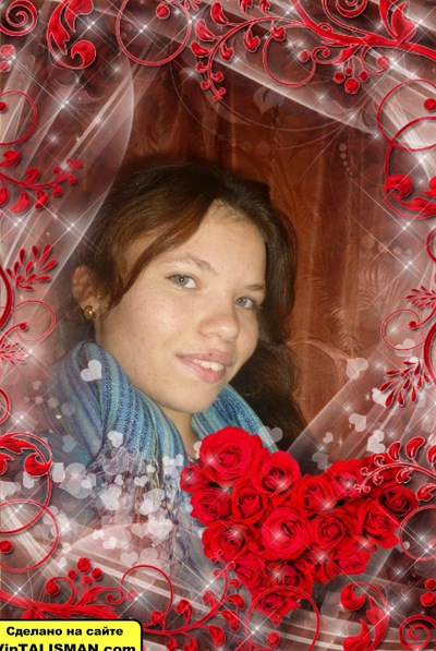 Наталия Васильева, 4 декабря 1996, Москва, id186663793