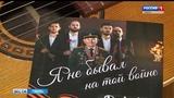 Тверская группа Дежа Вю получила миллион рублей на патриотический гастрольный тур