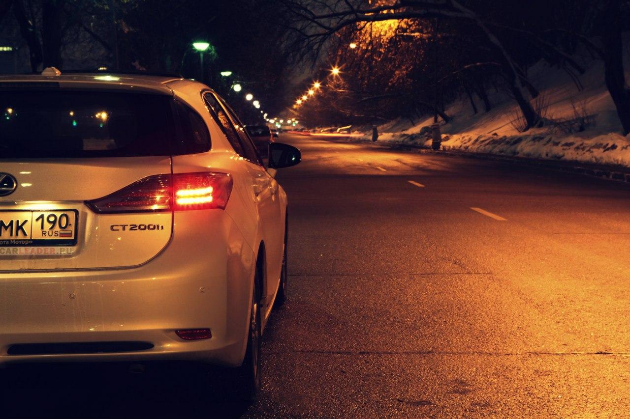 CT 200 Lexus