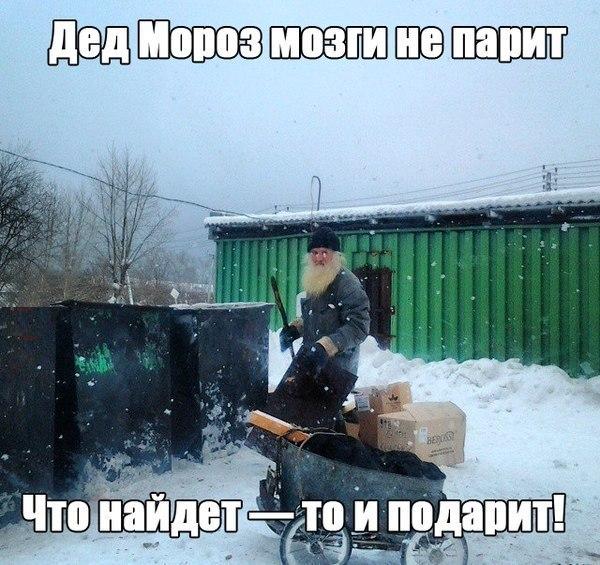 Всяко - разно 163 )))