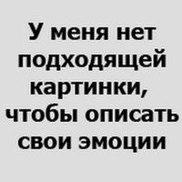 Оксана Деменцева