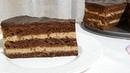 Польский бисквитный шоколадно-кофейный торт с шоколадным сливочным кремом и глазурью / Ciasto czekoladowa inka