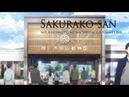 Sakurako-san intro | SHERLOCK | Sakurako-san no Ashimoto ni wa Shitai ga Umatteiru