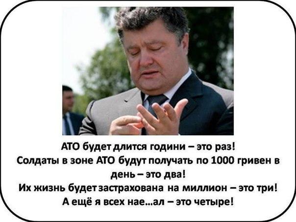 Трехсторонняя контактная группа завтра в Минске обсудит особенности проведения выборов на Донбассе, - АП - Цензор.НЕТ 5132