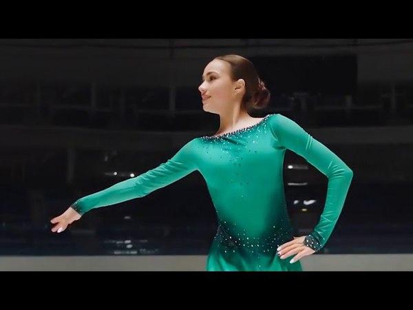 Alina Zagitova commercial april 2018