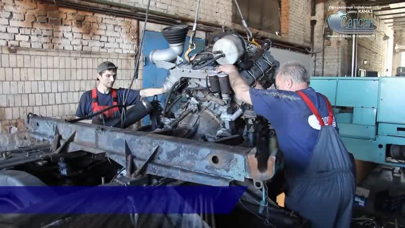 Восстановление капитальный ремонт КАМАЗ 55102 Второе рождение