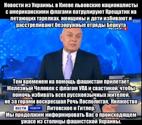 Нацсовет ответил рупору Кремля относительно отключения российских телеканалов - Цензор.НЕТ 9244