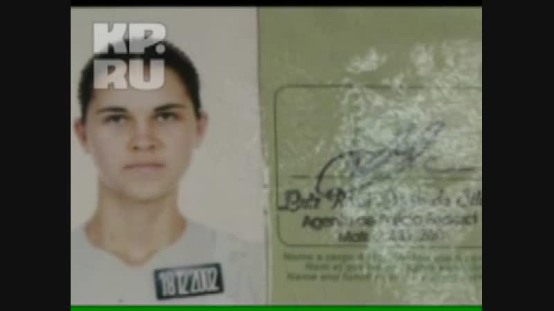 Ustina Chernishoff Красноярский Интерпол разыскал в сибирской тайге молодую бразильянку
