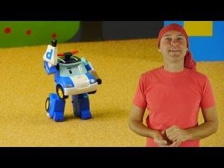 Robocar Poli Funny Dance Dance & Clap Your Hands!