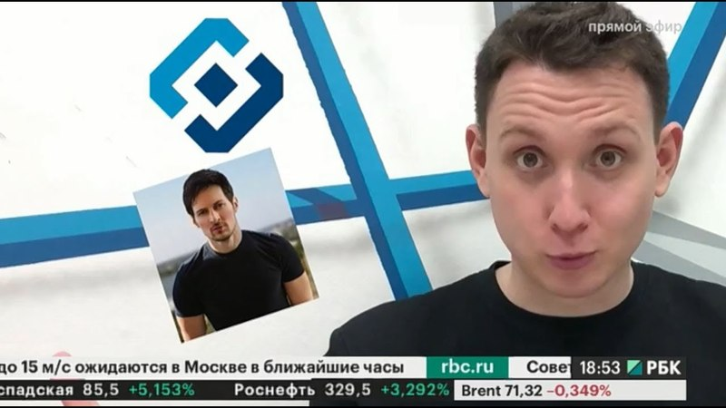 Битва за Telegram РБК Новости ТВ канал rbc.ru TV_GRAM 154