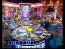 Поле чудес (Первый канал, 01.06.2007) Праздничный выпуск