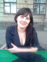 Кристина Жихарева, 23 апреля 1987, Краснодар, id164226737