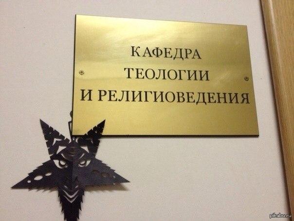 придумать занимательные задания по русскому языку 2 класс