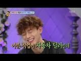 [FULL] 150413 EXO Baekhyun, Chen, Chanyeol @ KBS Hello Counselor