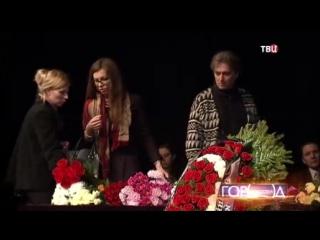 В Москве простились с народной артисткой России Ниной Архиповой