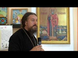 В Талдоме прошел круглыи стол, приуроченныи к 1030-летию Крещения Руси